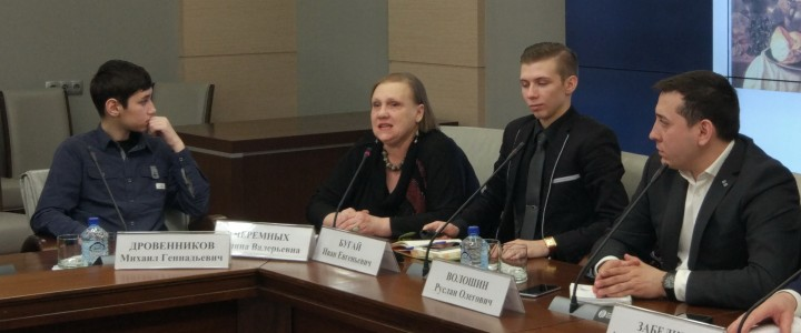 Круглый стол Московской городской думы