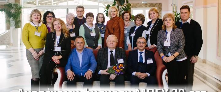 Анапский филиал МПГУ отпраздновал 20-летие со дня основания.