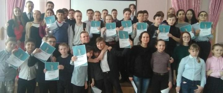 Студенческое научное общество ИИиП МПГУ ведет активную работу