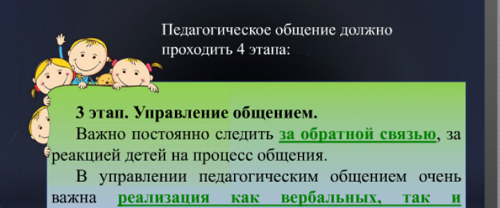 Всероссийская школа вожатых для Пермского края