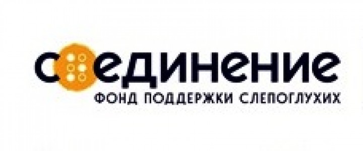 Проект – лекторий библиотеки «Со-единение» приглашает