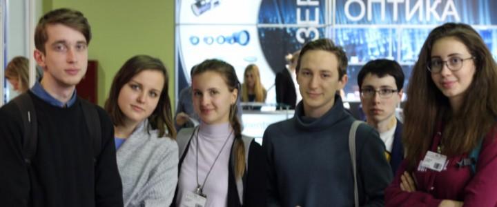Студенты ИФТИС на выставке лазерной и оптической техники