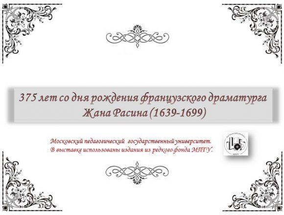 ¦б¦¬¦-¦¦¦+1