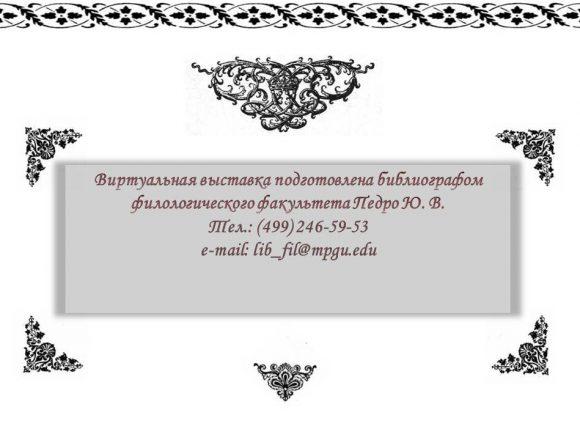 ¦б¦¬¦-¦¦¦+17
