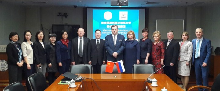 8 апреля завершился очередной этап визита официальной делегации МПГУ в вузы КНР
