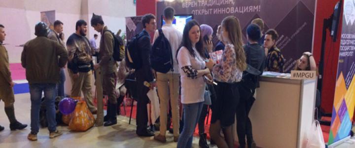 Социологи на V Московском международном салоне образования – 2018