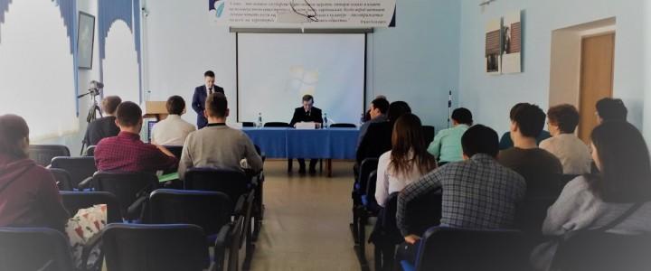 Всероссийская научно-практическая конференция на тему: «Политико-правовая жизнь в современной России»