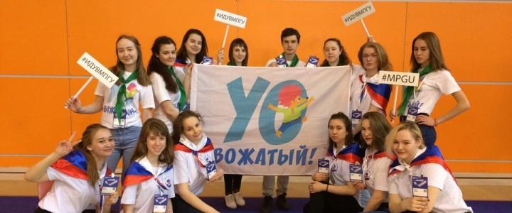 3 дня работы YO-вожатых в команде МПГУ на ММСО