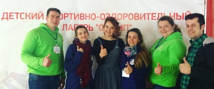 Центр социально-культурных проектов на III Межрегиональной практико-ориентированной конференции «КОД БЕЗОПАСНОГО ЛЕТА 2018»