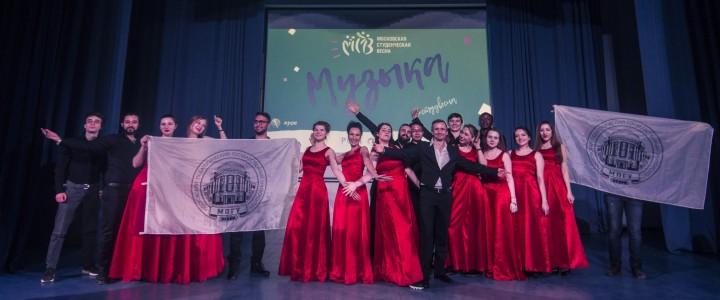 Результаты МПГУ на Московской студенческой весне!