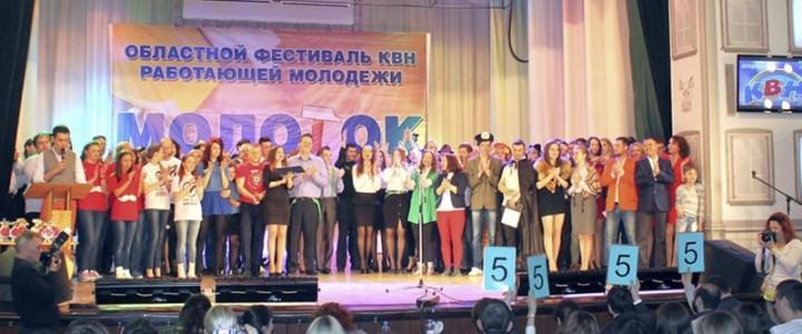 Покровский филиал принял участие в областном фестивале КВН «Молоток»