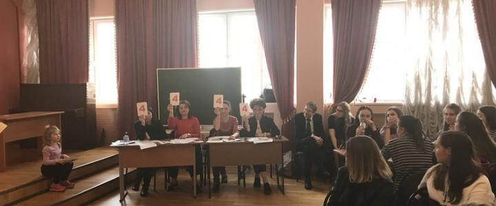 Итоги Олимпиады по английскому языку среди студентов МПГУ