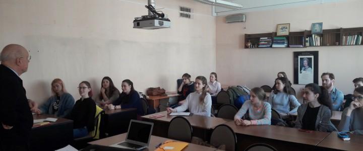 Визит Почетного профессора МПГУ Вольфа Шмидта