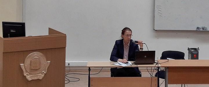 Педагогический марафон в МПГУ! Лекция профессора кафедры немецкого языка И.А. Шиповой