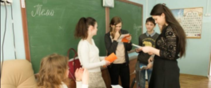 Профориентационная работа социологов в школе № 1028