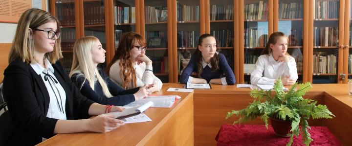В МПГУ состоялась конференция «В Россию можно только верить»