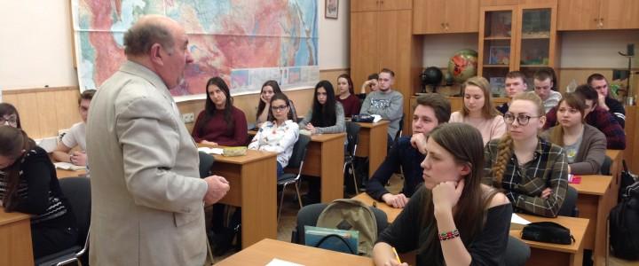 Юбилей А.С.Макаренко на географическом факультете