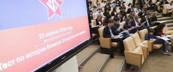 Молодые управленцы в Государственной Думе прошли  «Тест по истории Великой Отечественной войны»