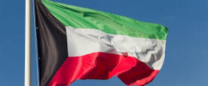 Стипендии на обучение в Кувейте