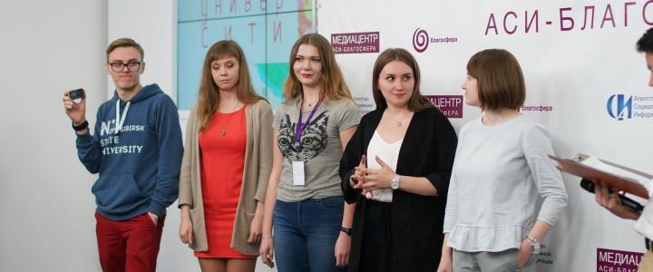 Студенты ИЖКМ стали победителями ежегодного конкурса студенческих редакций «УниверСити»