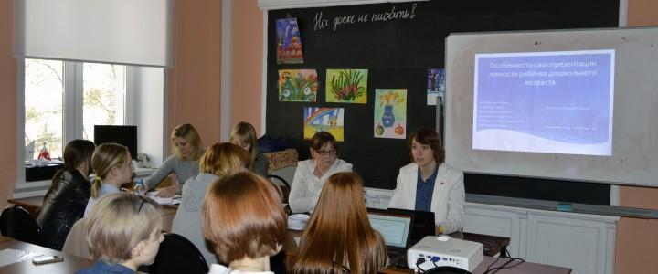 XIII Межвузовская конференция молодых ученых по результатам исследований в области психологии,  педагогики, социокультурной антропологии на факультете педагогики и психологии