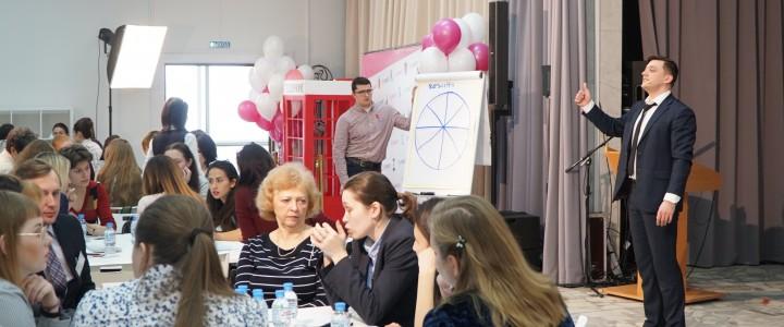 Конференция преподавателей английского языка в МПГУ собрала более 7000 участников