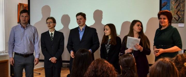 Названы имена победителей конкурса МПГУ «Фотолайк»