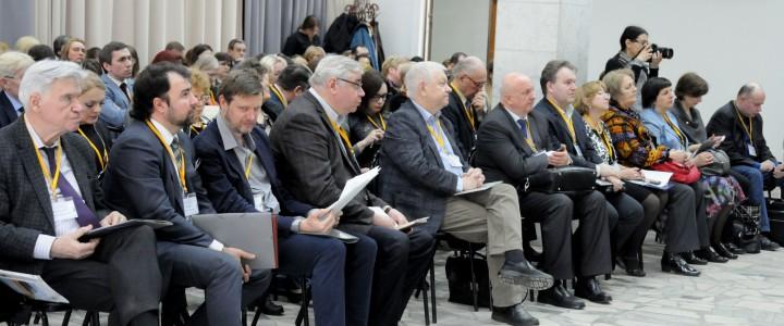 Межвузовское партнерство в условиях цифровизации образования: итоги участия в международной конференции МПГУ