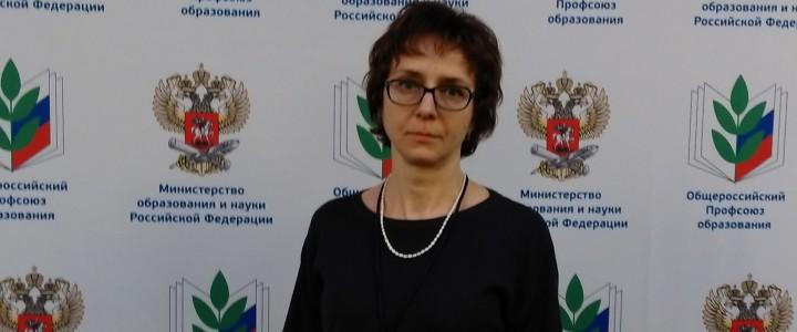 Доцент ИСГО Поликашина О.В. выступила в качестве эксперта на международной конференции