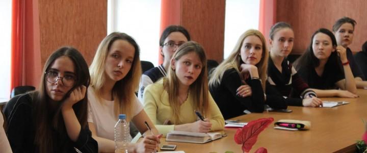 Установочная лекция к олимпиаде «СМИ и актуальные проблемы международного гуманитарного права»