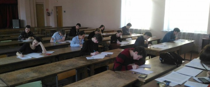 Предпрофессиональный экзамен по математике на матфаке