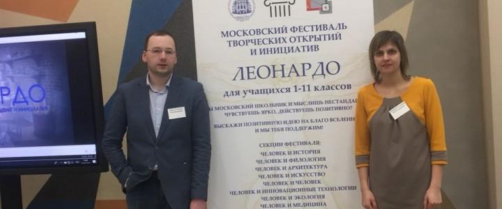 Участие в Московском фестивале творческих открытий и инициатив «Леонардо»
