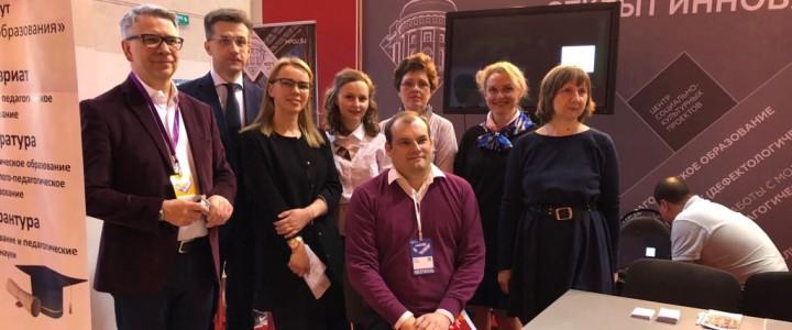 Московский международный салон образования. ММСО-2018