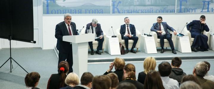 Делегация Ставропольского филиала МПГУ приняла участие в научно-практической конференции «Суверенитет России: из исторического прошлого в будущее»
