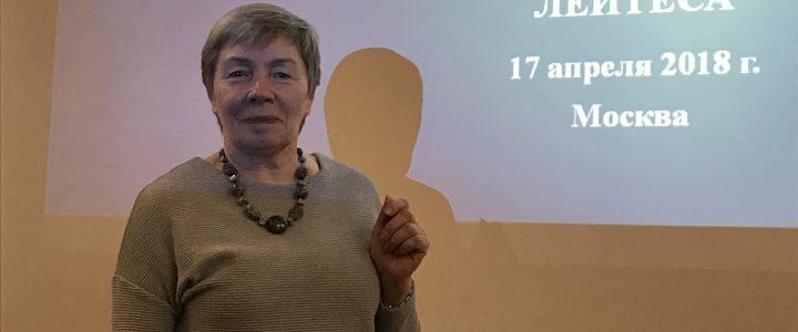 Кафедра психологии принимает активное участие в конференциях, посвященных одаренным детям