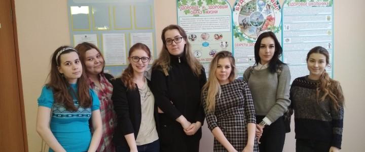 Особенности обучения русскому языку школьников, имеющих различные нарушения развития