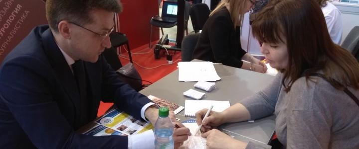 Московский международный салон образования-2018.