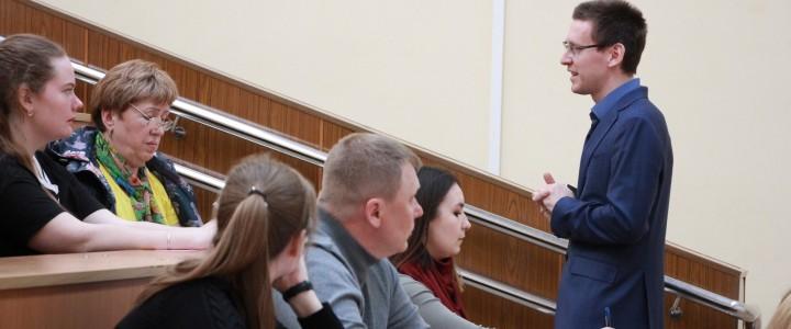 Презентация магистерских программ в Институте международного образования