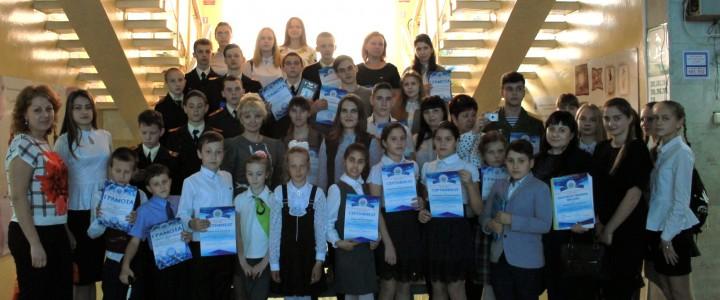 II Всероссийская научно-практическая конференция «Мой город: вчера, сегодня, завтра»