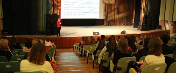День открытых дверей Института международного образования