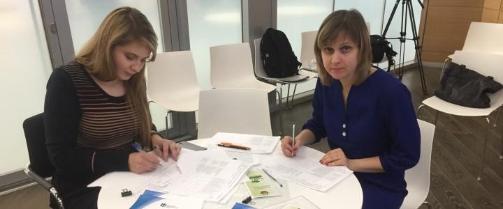 Участие в конкурсе проектных и исследовательских работ на иностранных языках в рамках Городского экологического фестиваля «Бережем планету вместе»