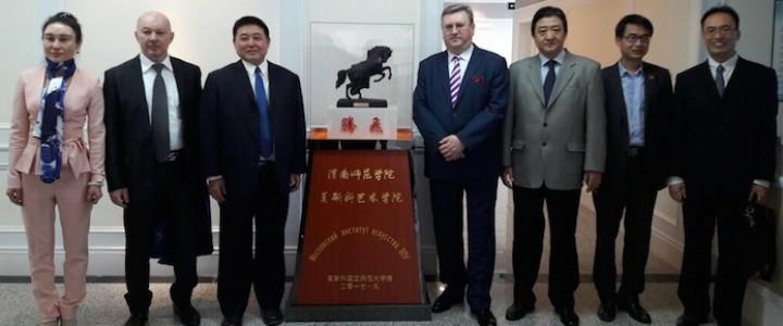 Начался визит делегации МПГУ в вузы-партнеры Китая