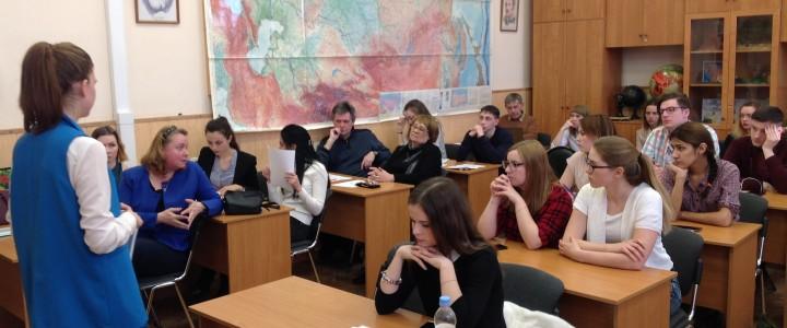 Научно-практическая конференция молодых ученых-географов