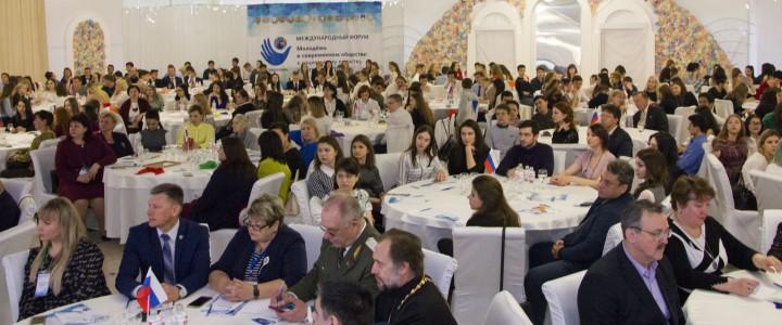 Активную, позитивную и неравнодушную молодежь СКФО собрал международный форум «Молодежь в современном обществе: к социальному единству, культуре и миру»