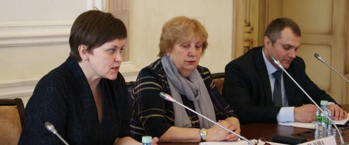 Общественные слушания по проекту внесения изменений в профессиональный стандарт «Специалист в области воспитания»