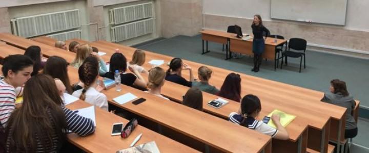 Встреча Международного студенческого клуба ИИЯ МПГУ «Образование в Голландии: культурологические особенности и возможности обучения»