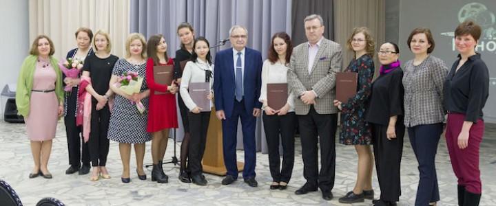 Вручение европейских магистерских дипломов первому выпуску по программе двойных дипломов Института иностранных языков
