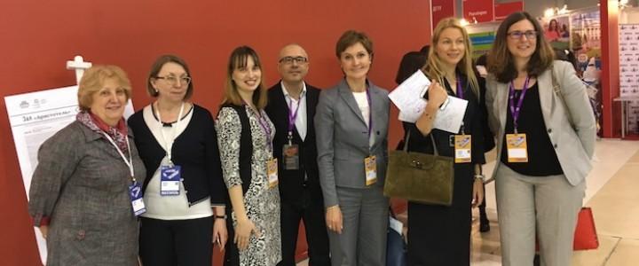 Опыт МПГУ представлен на панельной дискуссии о российской академической мобильности в рамках работы ММСО-2018