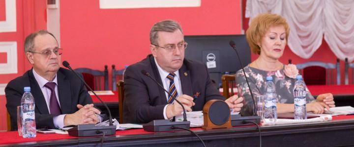 23 апреля состоялось заседание Ученого совета Университета