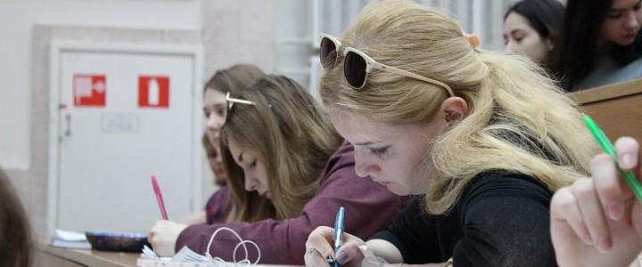 Университетские субботы. Россия и Ближневосточный узел противоречий
